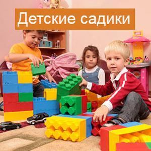 Детские сады Лоухов