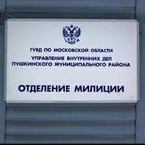 Отделения полиции Лоухов