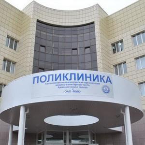 Поликлиники Лоухов