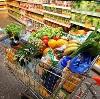 Магазины продуктов в Лоухах