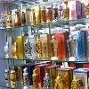 Парфюмерные магазины в Лоухах