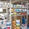 Строительные магазины в Лоухах