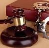 Суды в Лоухах